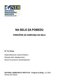 14-NaSeloZaPobedu