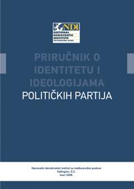 PrirucnikOIdentitetuIIdeologijamaPolitickihPartija