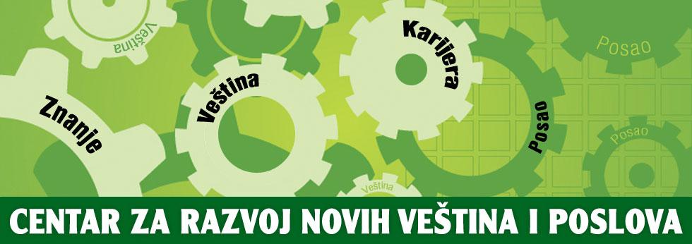 CentarZaRazvojNovihVestinaIPoslova